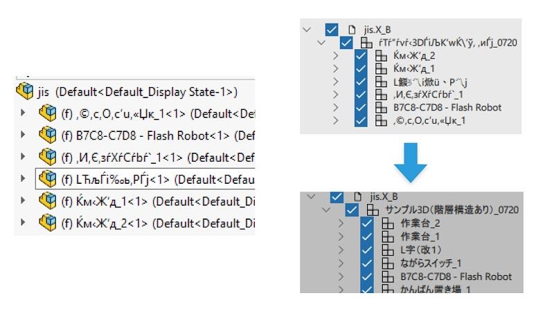 Importación de cadenas no Unicode